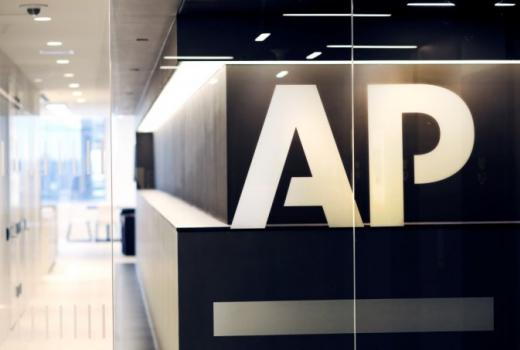 Associated Press traži stažiste