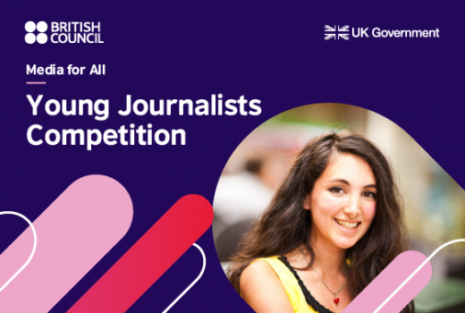 Takmičenje mladih novinara i novinarki