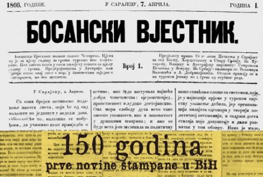 150 godina štampe u BiH