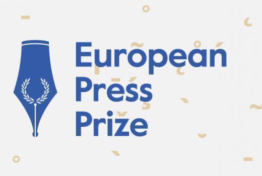 European Press Prize 2020