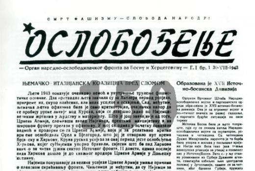 Naslovnice prvih novina: Drugi svjetski rat