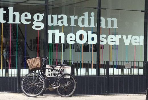 Guardian pokrenuo neprofitnu organizaciju za podršku nezavisnom novinarstvu