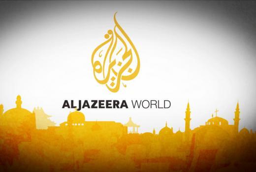 Al Jazeera ukida 500 radnih mjesta
