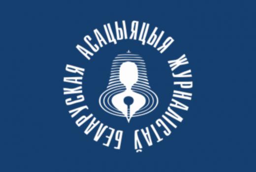 Uhapšeno 65 novinara od izbornog dana u Bjelorusiji