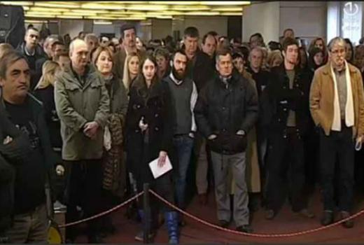 Protest uposlenika BHRT: blokiran račun javne radiotelevizije