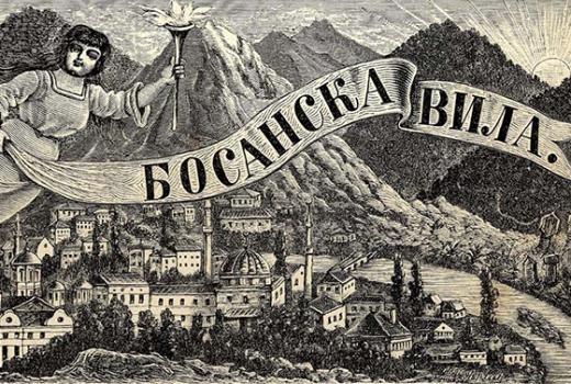 Kako novine dobiju ime: Bosna