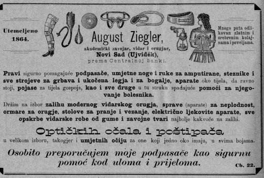 Infobiro: O čuvarima starina, zapisu o Bosni i Dejtonu