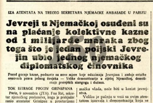 Sarajevski Jevrejski glas o Kristalnoj noći