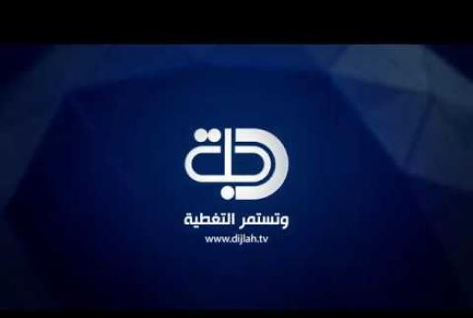 Nova ubistva i hapšenja novinara u Iraku