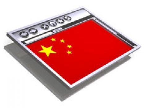 Kina zabranila online objavljivanje svim stranim medijima