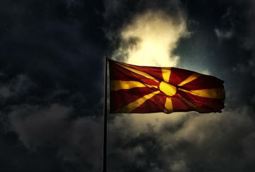 Neprijatelji Republike Makedonije
