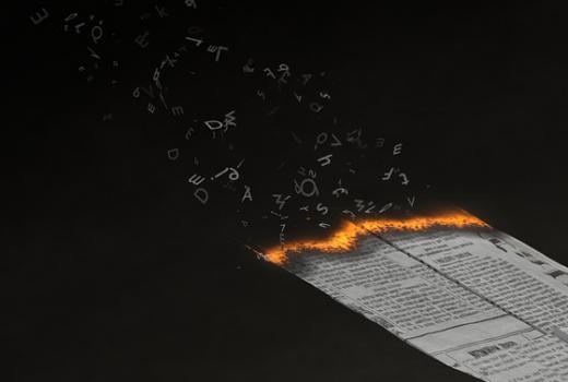 Stranački botovi i kontaminacija online prostora dezinformacijama