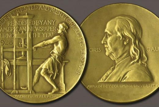 Proglašeni dobitnici Pulitzerove nagrade 2018.