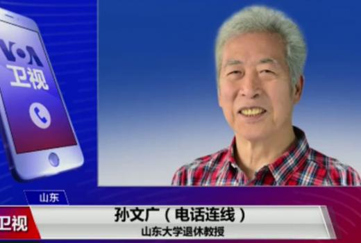 Kina: Aktivist uhapšen tokom intervjua uživo