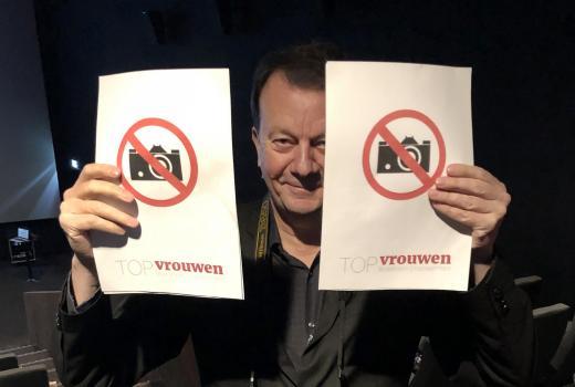 Zabranjeno fotografisati