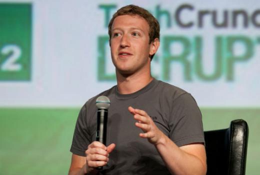 Mark Zuckerberg ispitan o sigurnosti podataka na Facebooku