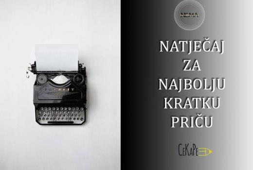 NEMA: Natječaj za najbolju kratku priču