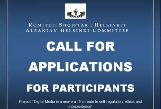 Regionalna konferencija: Digitalni mediji u novoj eri