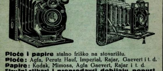 Infobiro: