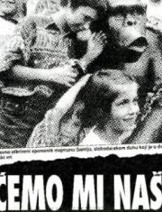 Feral, ponovo u Sarajevu