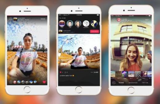 Pie: Besplatan i jednostavan 360° video za korisnike iPhone-a /rdn)