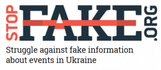 StopFake: Verifikacija vijesti iz Ukrajine