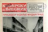 Dan bijelih traka: Prijedorski mediji 1992.