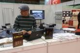 Mediacentar na Međunarodnom sarajevskom sajmu knjiga