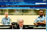 Strani mediji ističu Karadžićeve zločine