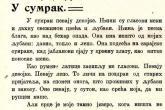 Prije 103 godine