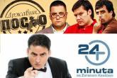 Probijanje autocenzure – novi talas TV satire u Srbiji