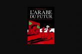 """Neoorijentalizam i """"odivljavanje"""" u Arapu budućnosti"""