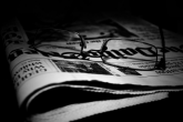 Egipat: Suđenje članovima sindikata novinara