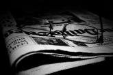 Bangladeš: Ekstremisti traže od medija da otpuste sve ženske uposlenike